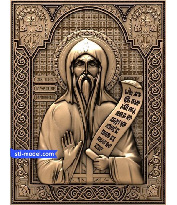 "Icon ""Saint Nikita the Stylite"" | STL - 3D model for CNC"