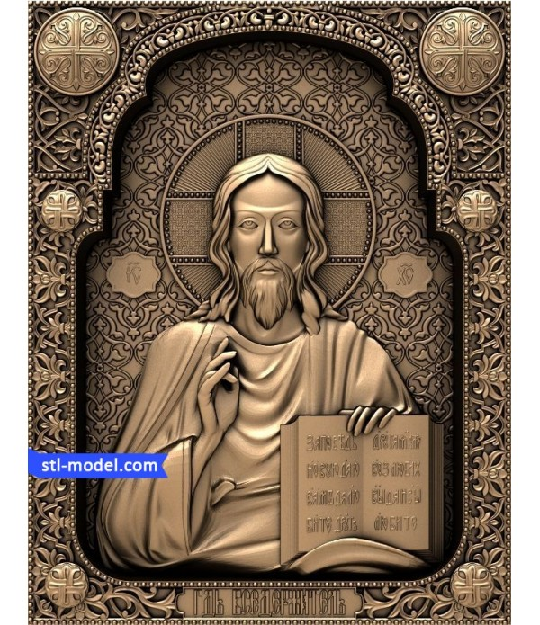 "Icon ""Lord Almighty #5"" 