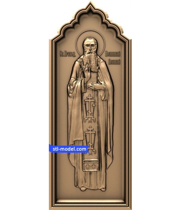 """Icon """"Ioannikes the Great"""" 