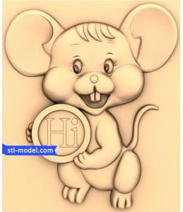 Hi mouse