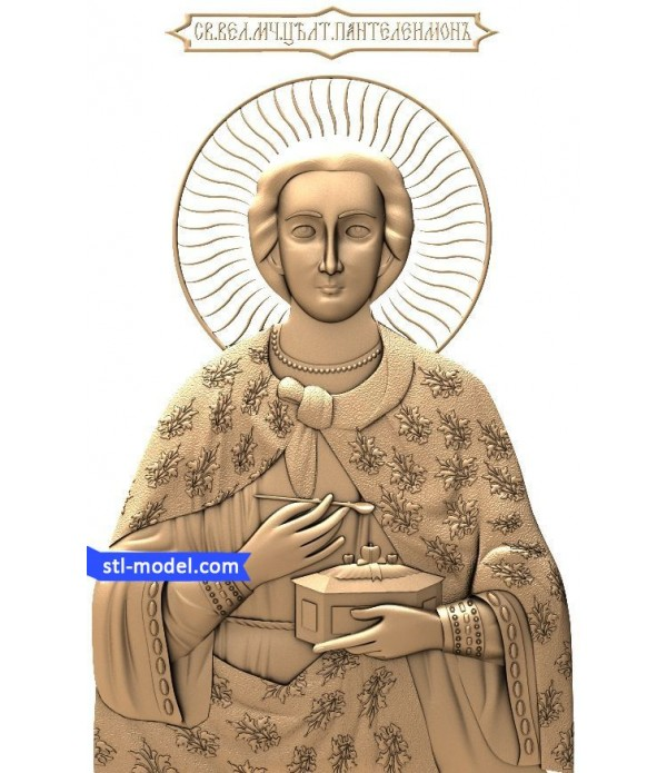 "Icon ""Saint Panteleimon #4"" | STL - 3D model for CNC"