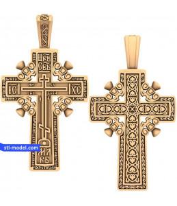 "Cross ""Cross #22"" | STL - 3D m..."