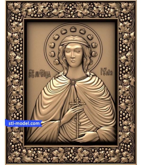 "Icon ""Saint Julia"" | STL - 3D model for CNC"