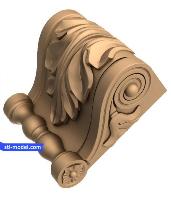 "Corbel ""Corbel #35"" | STL - 3D model for CNC"