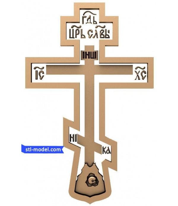 "Cross ""Cross #1""   STL - 3D model for CNC"