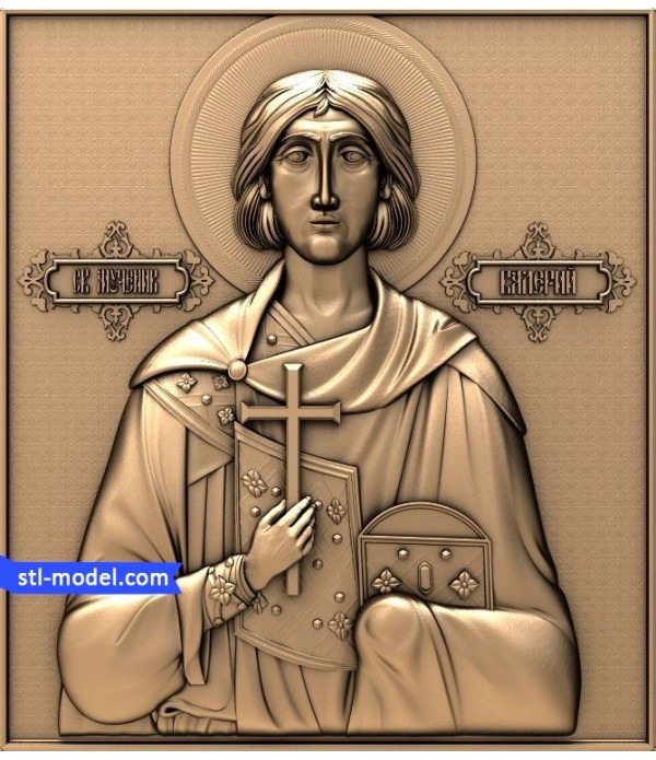 """Icon """"St. Valery"""" 
