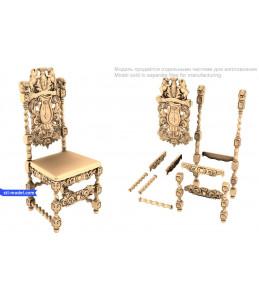 Chair №8