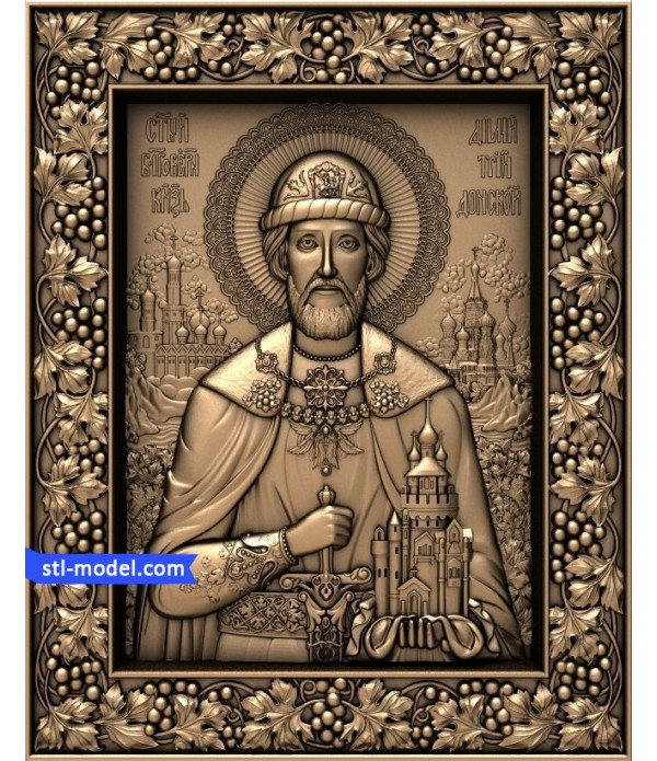 "Icon ""Dmitry Donskoy #1"" 