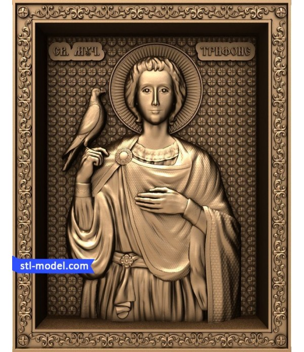 "Icon ""Martyr Trifon #2"" 