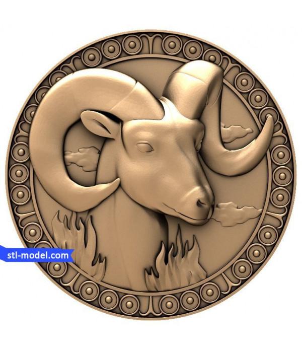 "Zodiac ""Aries"" | STL - 3D model for CNC"