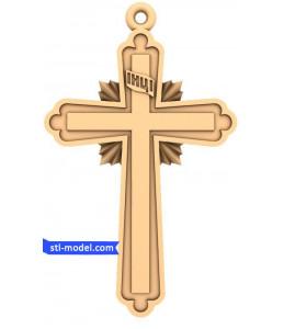 "Cross ""Cross #18"" | STL - 3D m..."
