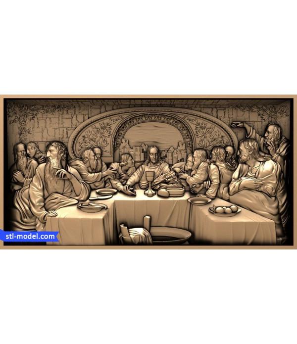 "Icon ""last Supper #2"" | STL - 3D model for CNC"