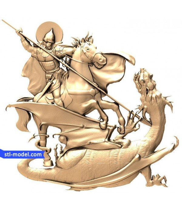 """Icon """"St. George #1"""" 