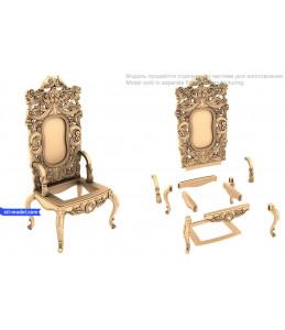 Chair №15