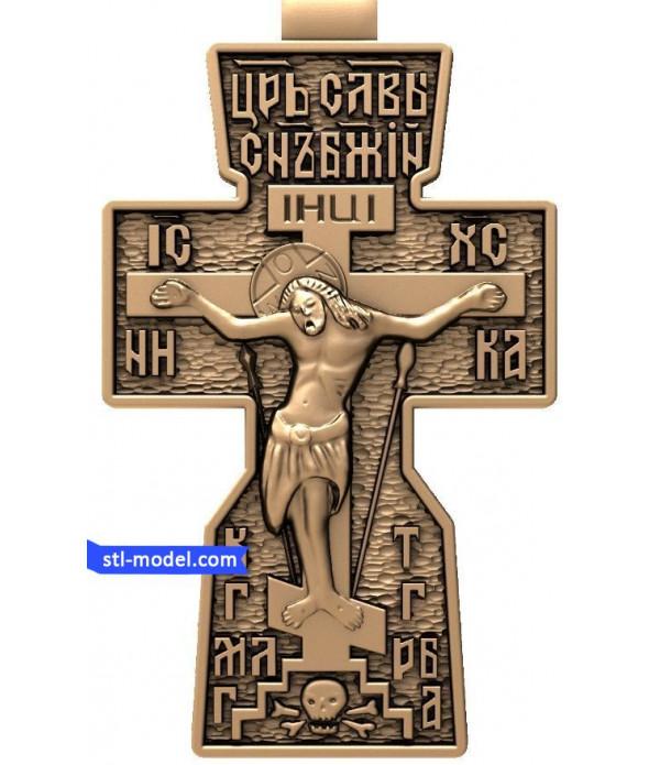 "Cross ""Crucifixion #8"" | STL - 3D model for CNC"