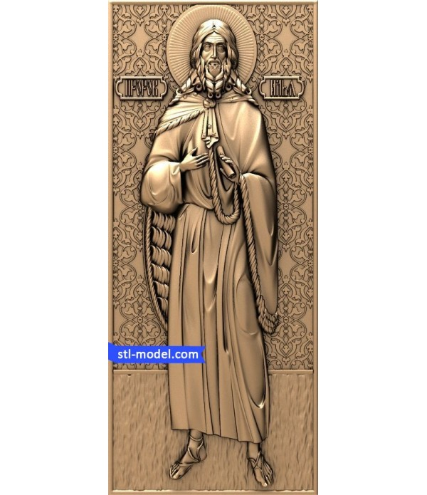 "Icon ""Elijah the Prophet"" 