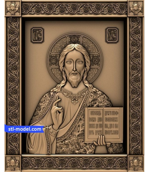 "Icon ""Lord Almighty #6"" 