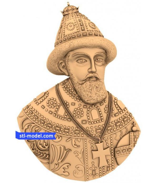 "Character ""King Michael"" | STL - 3D model for CNC"