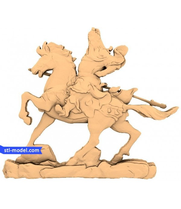 "Character ""Rider"" 