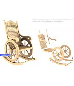 Chair №10
