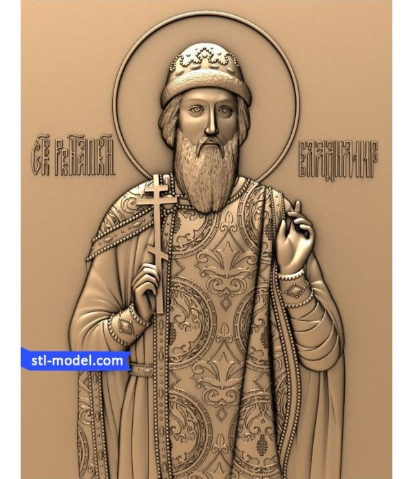 "Icon ""St. Vladimir #1"" | STL - 3D model for CNC"