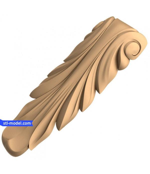 "Corbel ""Corbel #65"" | STL - 3D model for CNC"