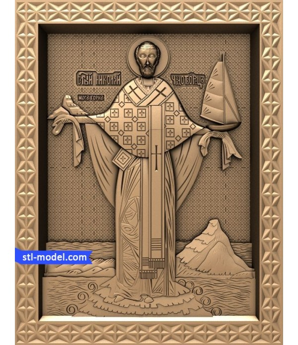 "Icon ""Nicholas the Wonderworker #10"" 