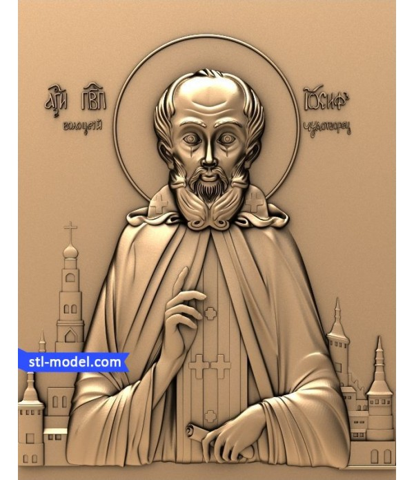 """Icon """"St. Joseph's miracle worker"""" 