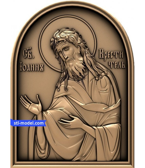 "Icon ""John the Baptist"" 