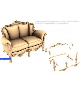 Sofa # 2
