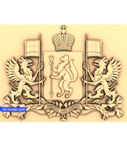 "Coat of arms ""coat of Arms of the S..."