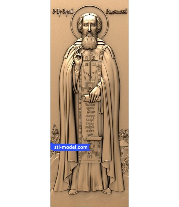 "Icon ""St. Sergius of Radonezh #1"" 