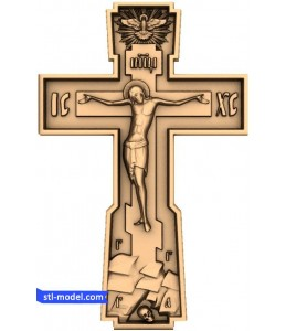 "Cross ""Cross #36"" | STL - 3D m..."