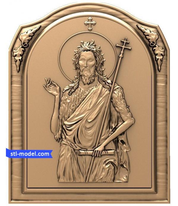 "Icon ""John the Baptist"" | STL - 3D model for CNC"