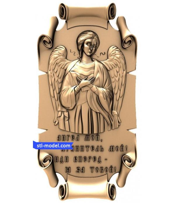 "Angel ""Angel #1"" | STL - 3D model for CNC"