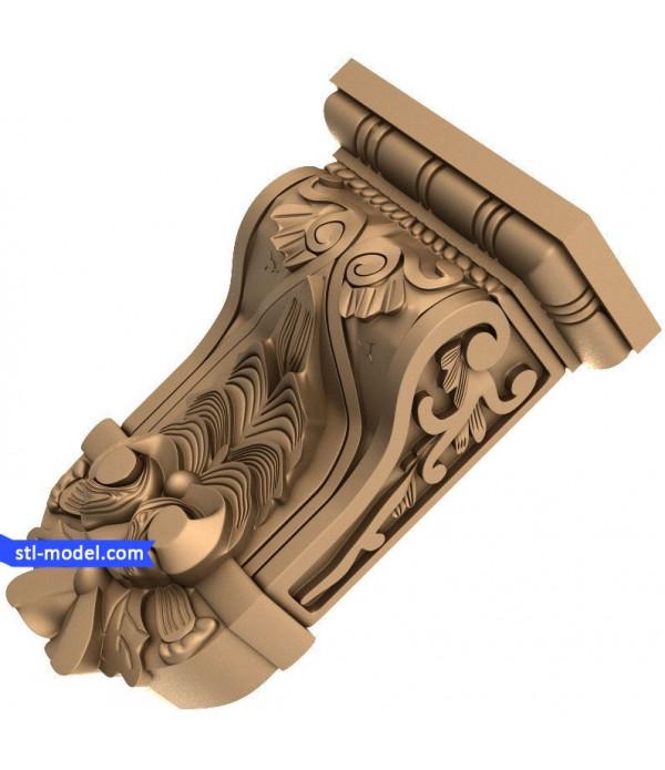 "Corbel ""Corbel #2"" | STL - 3D model for CNC"