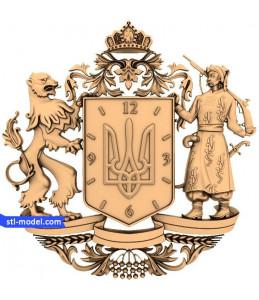 "Watch ""Emblem of Ukraine"" | ST..."