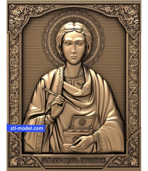 "Icon ""Saint Panteleimon #3"" | STL - 3D model for CNC"