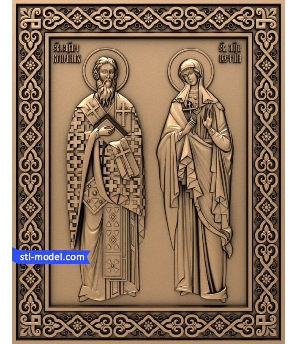 "Icon ""Cyprian and Justina"" 