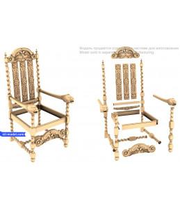 Chair №13
