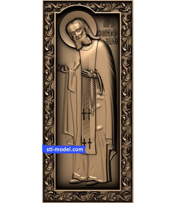 "Icon ""St. Seraphim of Sarov #3"" 