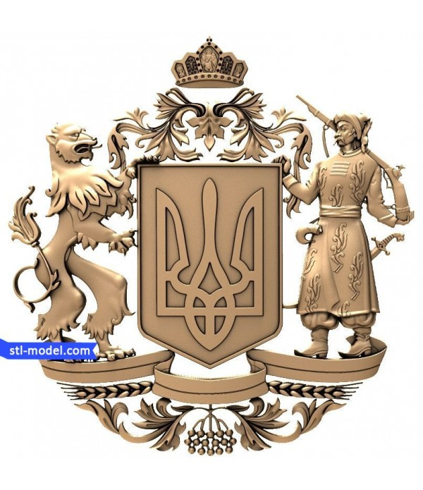 "Coat of arms ""coat of Arms of Ukraine"" 
