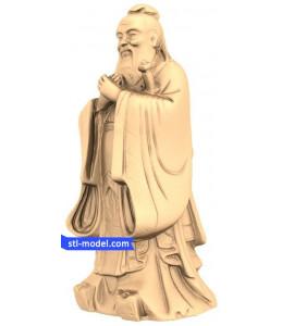 Confucius №3