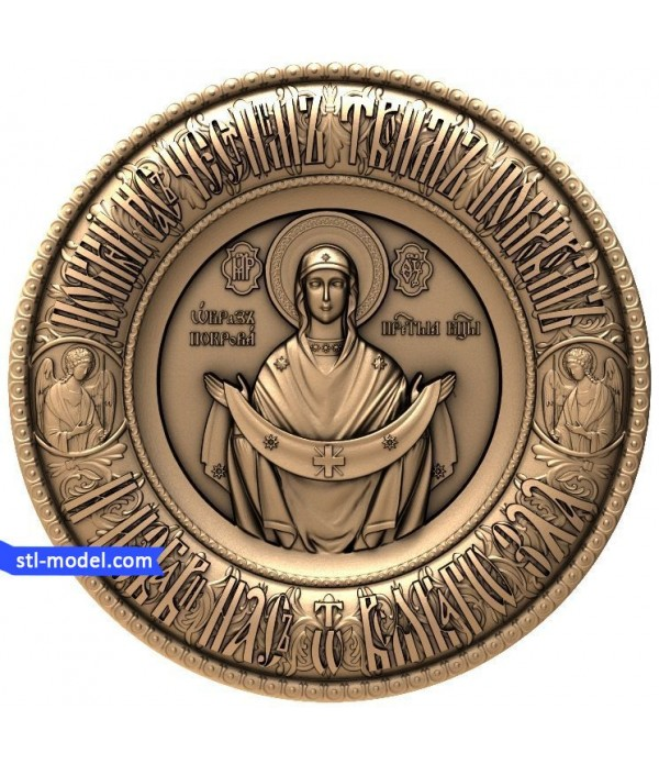 """Icon """"Intercession of the Mother of God"""" 