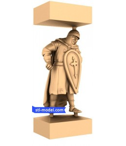 "Crusaders ""Pawn #4"" 