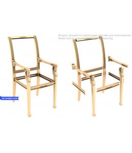 Chair №11
