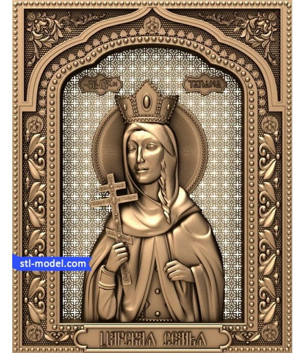 "Icon ""Princess Tatiana"" 