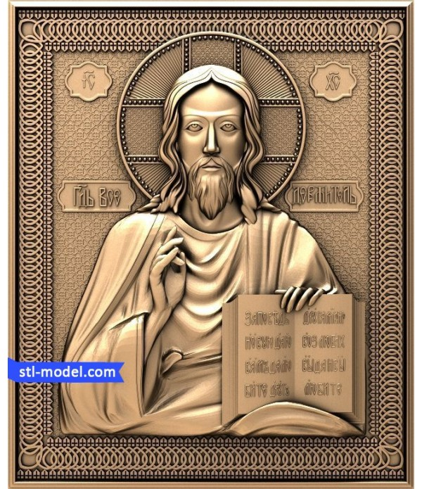 "Icon ""Lord Almighty #1"" 