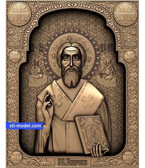 "Icon ""St. Cyprian"" 