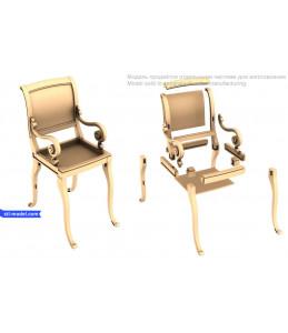 Chair №7